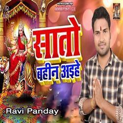 Saato Bahen Aayihe songs
