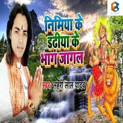 Nimiya Ke Dhadhiya Ke Bhag Jaagal songs