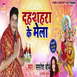 Dushhera Ke Mela songs