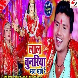 Lal Chunriya Man Bhave Re songs