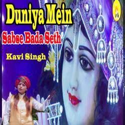 Duniya Mein Sabse Bada Seth songs