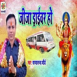 Jija Driver Ho songs