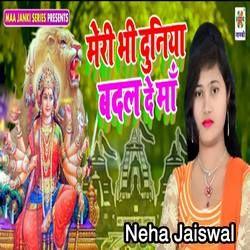 Meri Bhi Duniya Badal Dena Maa songs
