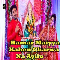 Hamar Maiyya Kahen Gharwa Na Ayilu songs
