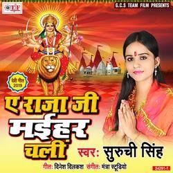 A Raja Ji Maihar Chali songs