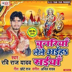 Chunariya Lele Aiha Saiya songs