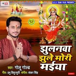 Jhulanwa Jhule Mori Maiya songs