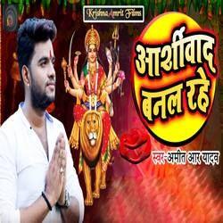 Aashirwad Banal Rahe songs