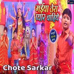 Maiya Tera Pyar Chahiye songs