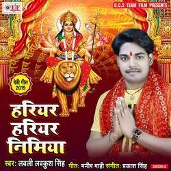 Listen to Puja Karake Aini songs from Harihar Harihar Nimiya