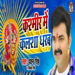 Kashmir Mein Kalsa Dharab songs