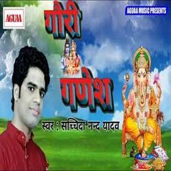 Gauri Ganesh songs