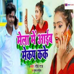 Mela Me Aaib Makeup Kake songs