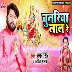 Chunariya Lal Re songs