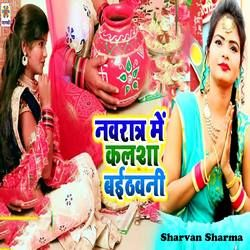 Navratar Me Kalsha Baithvani songs
