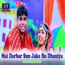 MaiDarbar Sun Jake Ho Dhaniya songs