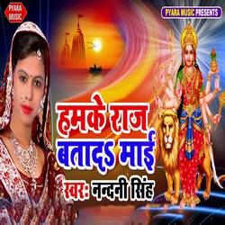Humke Raj Batada Mai songs