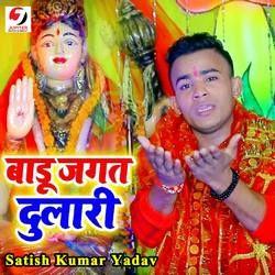 Badu Jagat Dulari songs