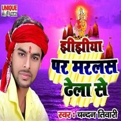 Jhijhiya Par Marlas Dhela Se songs