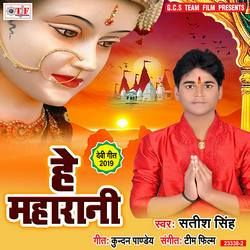 He Maharani songs