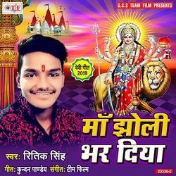 Maa Jholi Bhar Diya songs