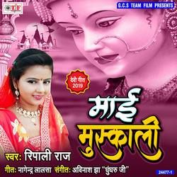 Mai Muskali songs