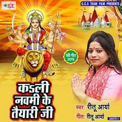 Kali Nawami Ke Taiyari songs