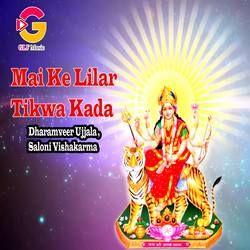 Mai Ke Lilar Tikwa Kada songs