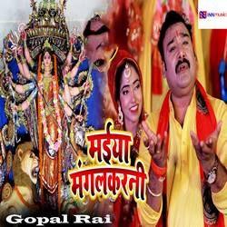 Listen to Maiya Mangal Karani songs from Maiya Mangal Karani