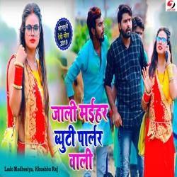 Jaali Maihar Beauty Parlor Waali songs