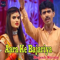 Listen to Aara Ke Bajariya songs from Aara Ke Bajariya