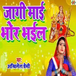 Jag Jai Mai Bhor Bhail songs