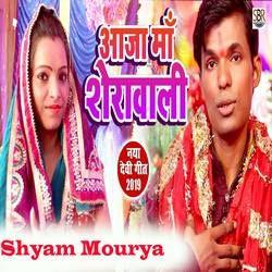 Aaja Ma Sherawali songs