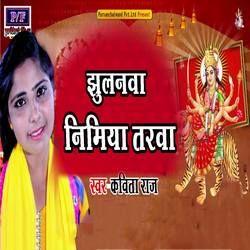 Jhulanwa Nimiya Tarwa songs