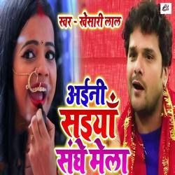 Aaini Saiyan Sanghe Mela songs