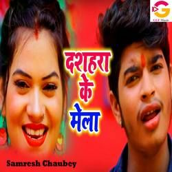 Dashra Ke Mela songs