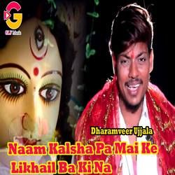 Naam Kalsha Pa Mai Ke Likhail Ba Ki Na songs