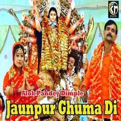 Jaunpur Ghuma Di songs