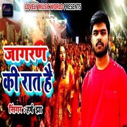 Jagran Ki Raat Hai songs