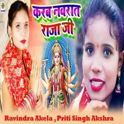 Karab Navrat Raja Ji songs