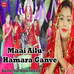 Maai Ailu Hamara Ganve songs