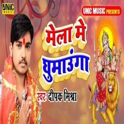 Mela Me Ghumaunga songs