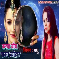Karva Chauth Pawan Tyohar songs