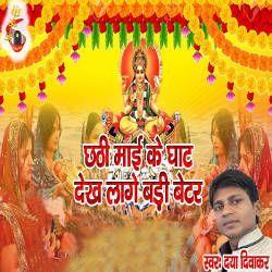 Chhathi Mai Ke Ghat Dekh Lage Badi Betar songs