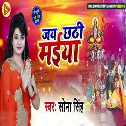Jai Chathi Maiya songs