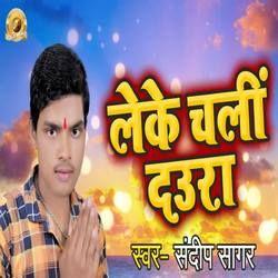 Leke Chali Daura songs