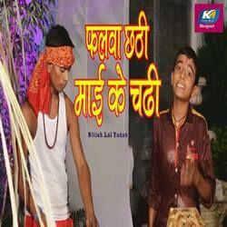Falwa Chhathi Mai Ke Chadi songs