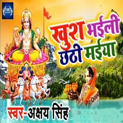 Khush Bhaili Chhathi Maiya songs