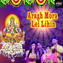Listen to Aragh Mora Lei Lihin songs from Aragh Mora Lei Lihin