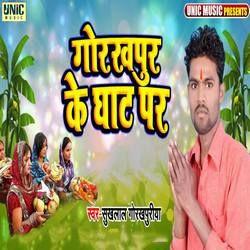 Gorakhpur Ke Ghat Par songs